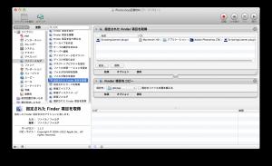 スクリーンショット 2013-01-11 3.14.25