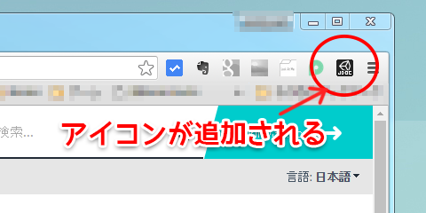chrome_ext_openjpdoc