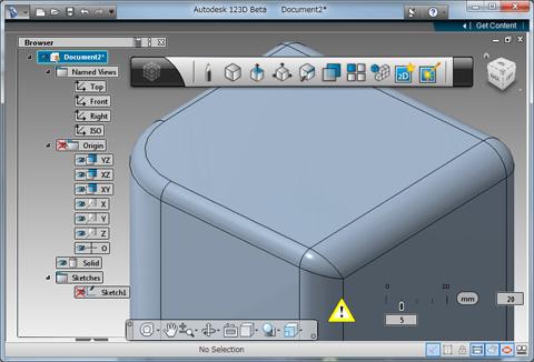 Naru design autodesk 123d beta 8 123d cad